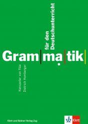 Grammatik für den Deutschunterricht